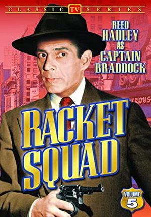 Сериал «Отряд» (1950 – 1953)