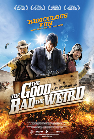 Фільм «Хороший, поганий, довбанутий» (2008)