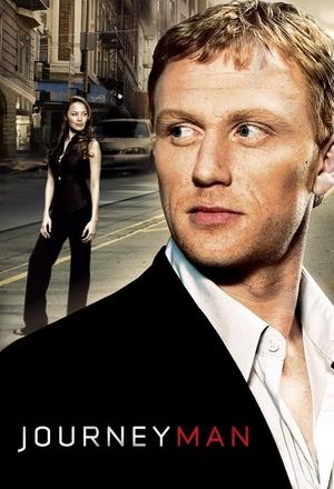Серіал «Мандрівник» (2007)