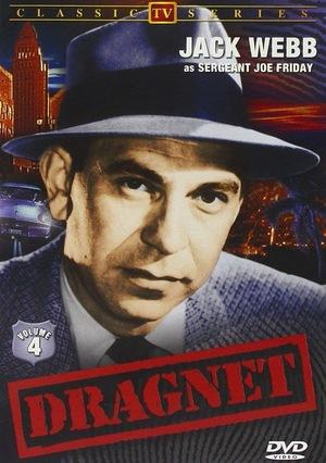 Серіал «Облава» (1951 – 1959)