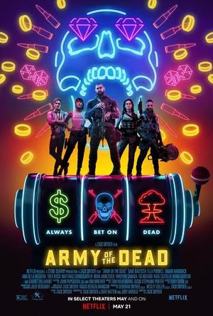 Фильм «Армия мертвецов» (2021)
