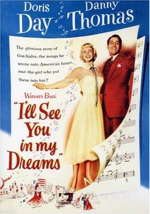 Фильм «Я увижу тебя в моих снах» (1951)