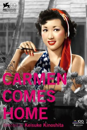 Фільм «Кармен возвращается домой» (1951)