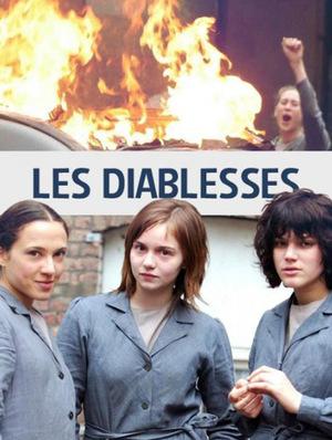 Фильм «Нелюбимые» (2007)
