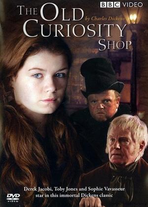 Фільм «Крамниця старожитностей» (2007)