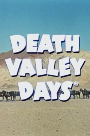 Серіал «Дни в долине смерти» (1952 – 1970)