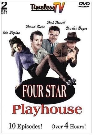 Серіал «Театр Четыре Звезды» (1952 – 1956)