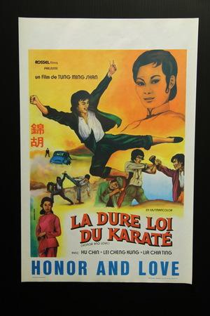 Фільм «Da zhang fu yu sao gua fu» (1973)