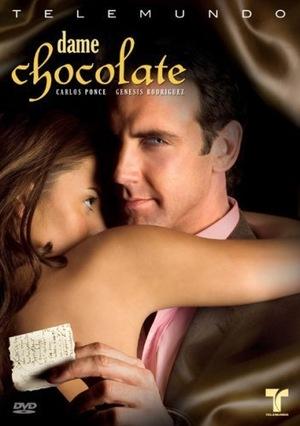 Серіал «Угости меня шоколадом» (2007)