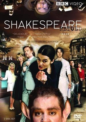 Серіал «Перекази Шекспіра. Приборкання норовливої» (2005)