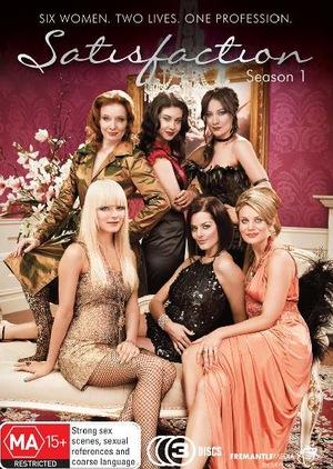 Серіал «Ескорт агенство» (2007 – 2010)