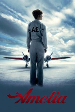 Фільм «Амелія» (2009)