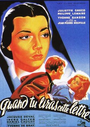 Фільм «Когда ты прочтешь это письмо» (1953)