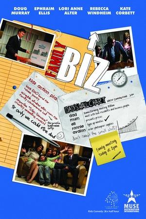 Серіал «Семейный бизнес» (2009)