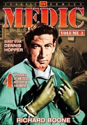 Серіал «Медик» (1954 – 1956)