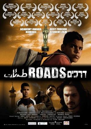 Фильм «Roads» (2008)