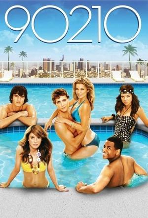 Серіал «90210: Нове покоління» (2008 – 2013)