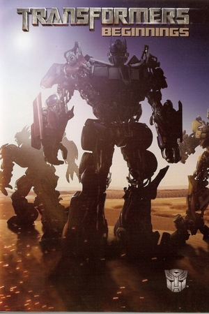 Мультфільм «Трансформеры: Начало» (2007)