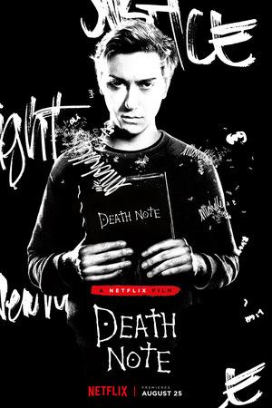 Фильм «Тетрадь смерти» (2017)