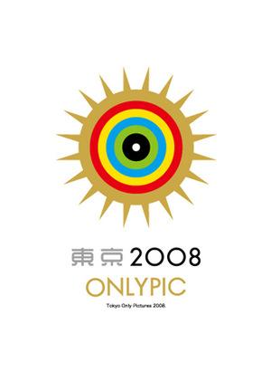 Мультфільм «Tokyo Onlypic 2008» (2008)