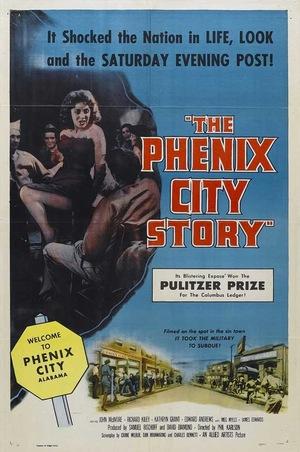 Фільм «Історія в Фенікс-сіті» (1955)