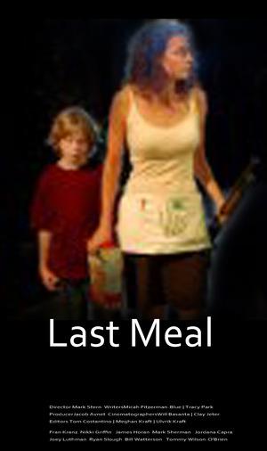 Фільм «Последний обед» (2008)