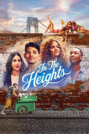 Фильм «На высоте» (2021)