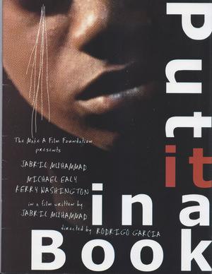 Фильм «Поместите это в книгу» (2007)