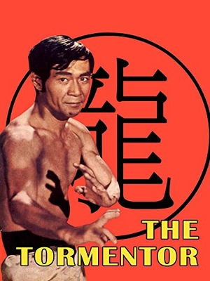Фільм «Ke xing» (1973)