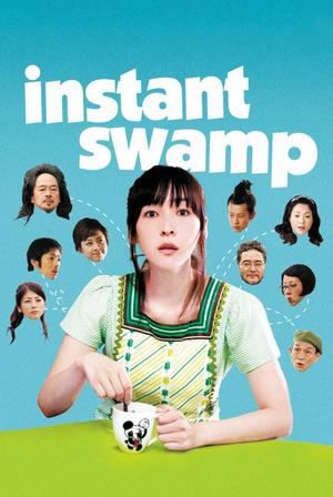 Фильм «Быстрорастворимое болото» (2009)