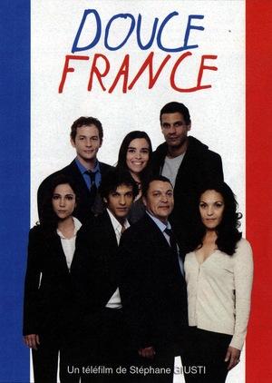 Сериал «Милая Франция» (2009)