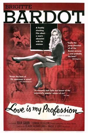 Фільм «У разі нещастя» (1958)
