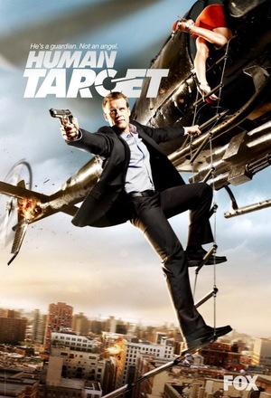 Серіал «Жива мішень» (2010 – 2011)