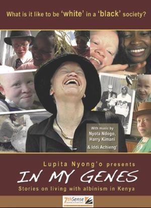 Фильм «В моих генах» (2009)