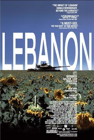 Фільм «Ліван» (2009)