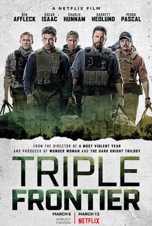 Фильм «Тройная граница» (2019)