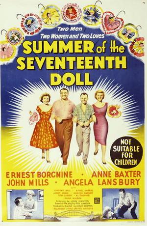 Фільм «Лето семнадцатой куклы» (1959)