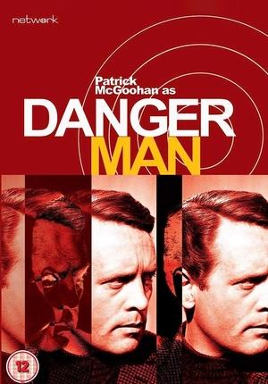 Серіал «Опасный человек» (1960 – 1968)