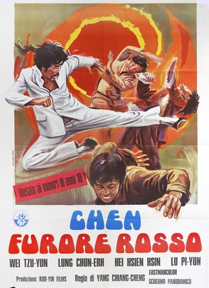 Фільм «Xiao guang dong» (1973)