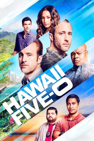 Серіал «Гаваї 5.0» (2010 – 2020)