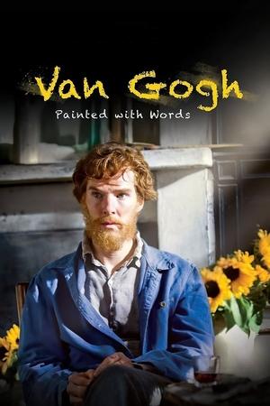 Фільм «Ван Ґоґ: Портрет, написаний словами» (2010)