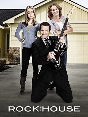Фильм «Rock the House» (2011)