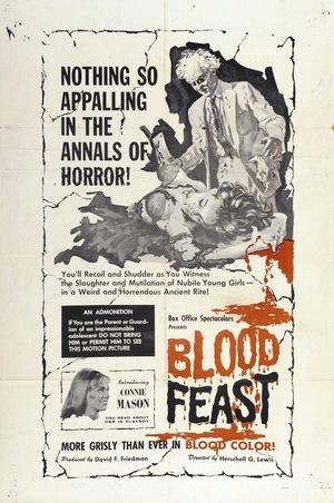 Фільм «Кривавий банкет» (1963)