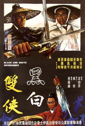 Фільм «Название фильма» (1971)