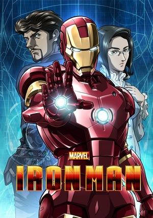 Серіал «Железный человек» (2010)