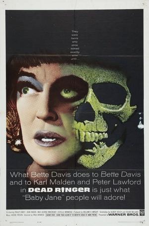 Фільм «Двойник» (1964)