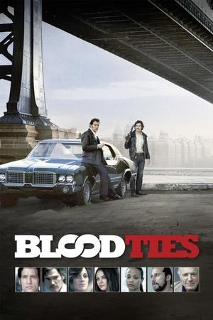 Фільм «Кровні узи» (2013)