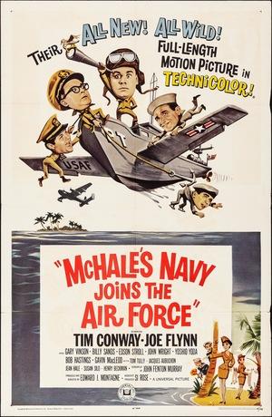 Фільм «Флот МакХейла присоединяется к Военно-воздушным силам» (1965)
