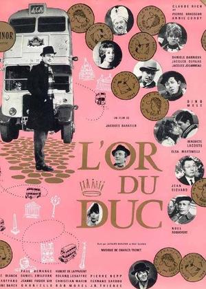 Фільм «Герцогское золото» (1965)