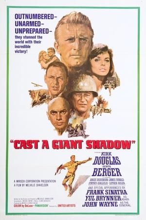 Фільм «Відкинь гігантську тінь» (1966)